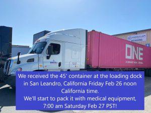 ContainerArrivingAtDockSanLendro1