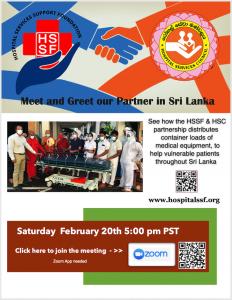 HSSF-HSC_Zoom_Feb20_2021_PST